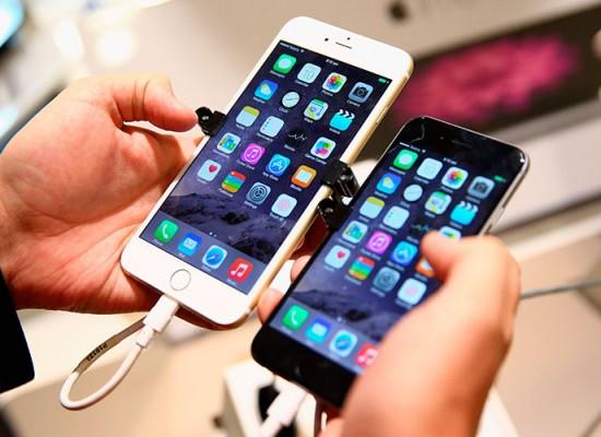 iOS 8.3 es una actualización muy completa con muchas correcciones de errores y mejoras