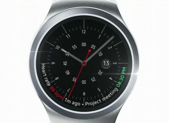 El Samsung Gear A, el reloj circular, llegará en tres versiones diferentes