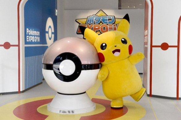 gimnasio-pokemon-japon
