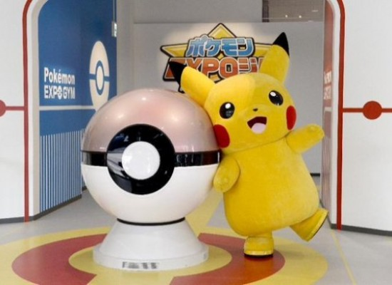 Conoce el primer Gimnasio pokemon real en Japon